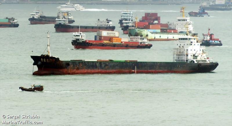 vessel A IMO: 201006210,