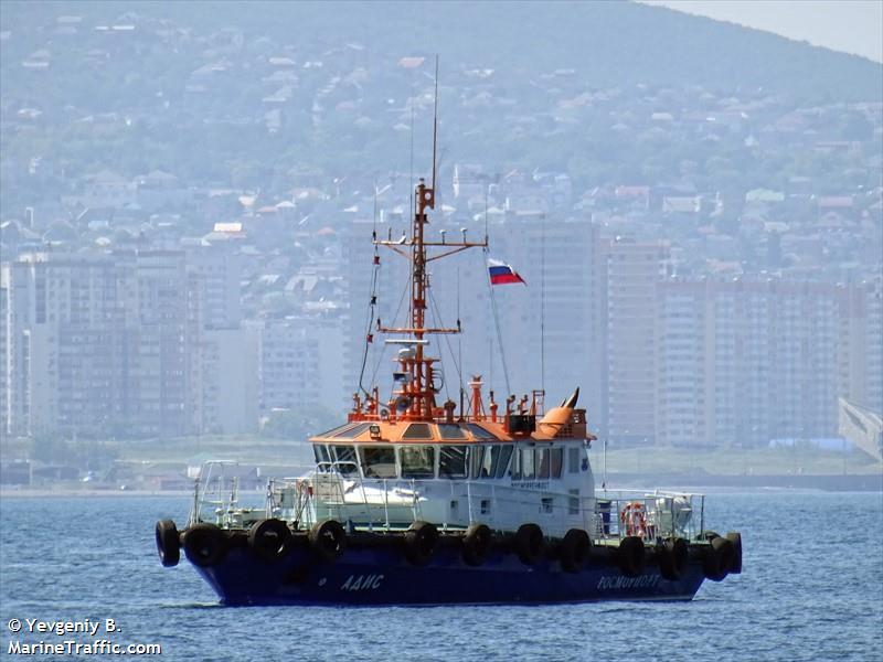 vessel ADIS IMO: 273397440,