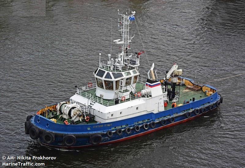 vessel A.PTITSIN IMO: 273545530,