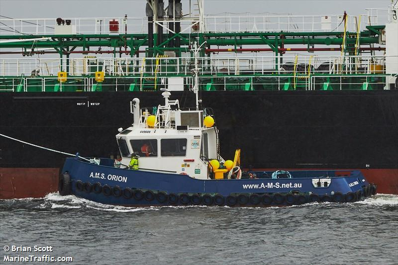 vessel A.M.S ORION IMO: 503003840,