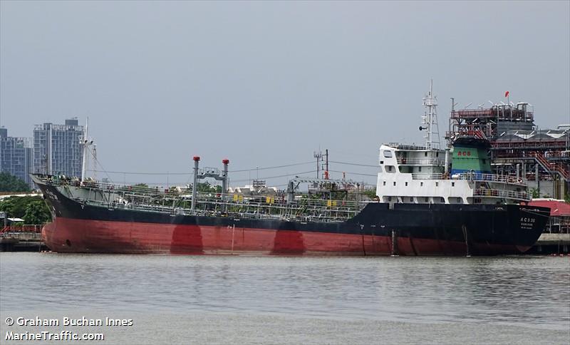vessel ACS 38 IMO: 567001490,