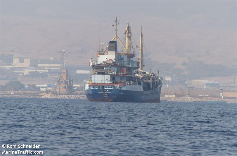 vessel ABDELRAHMAN K IMO: 7350002,