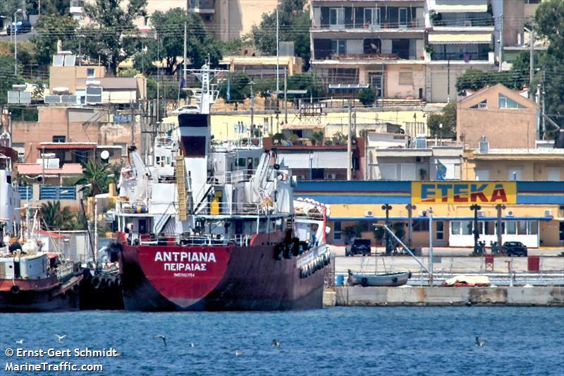 vessel ADRIANA IMO: 7427154,