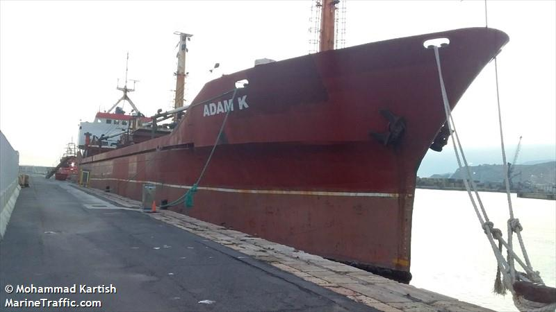 vessel ADAM K IMO: 7721964,