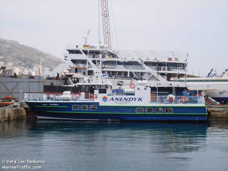 vessel AGIA ROUMELI IMO: 8874366,