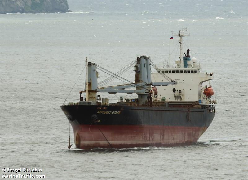 vessel AFFLUENT OCEAN IMO: 9162320,