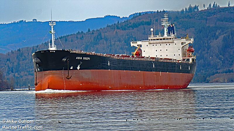 vessel AGIA SKEPI IMO: 9174634, LRS