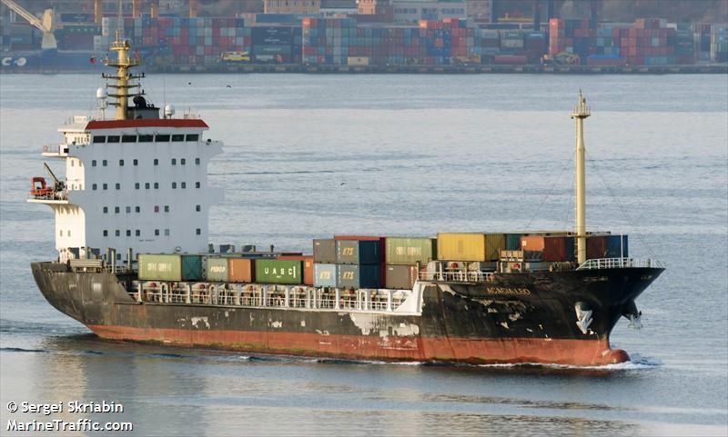 vessel Ael I IMO: 9361926, IRS