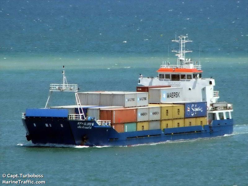 vessel ADINDA DIZA IMO: 9373797, BV