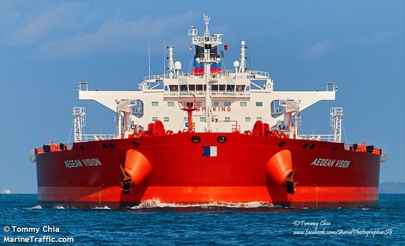 vessel AEGEAN VISION IMO: 9645437, ABS