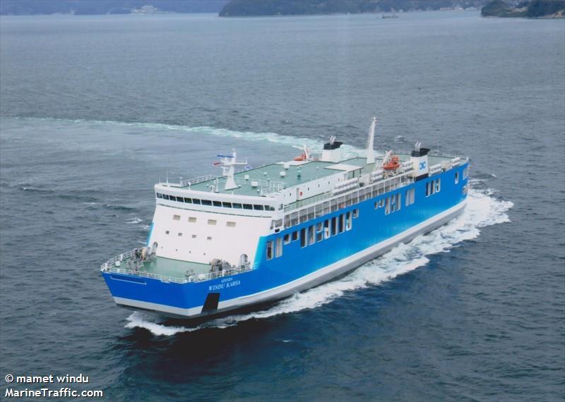 vessel ADINDA WINDU KARSA IMO: 9713789,