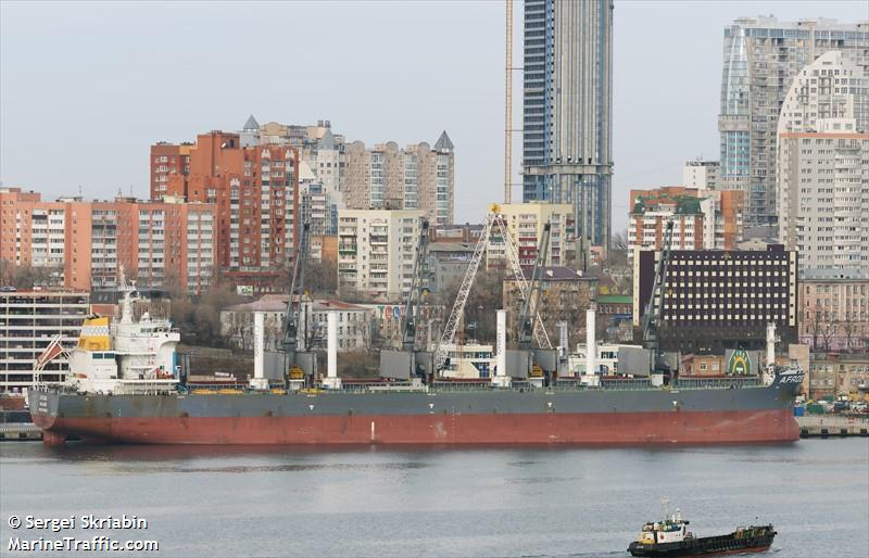 vessel AFROS IMO: 9746803, LRS