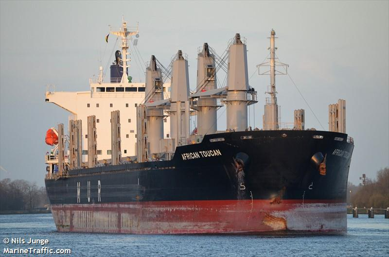 vessel AFRICAN TOUCAN IMO: 9801263, ABS