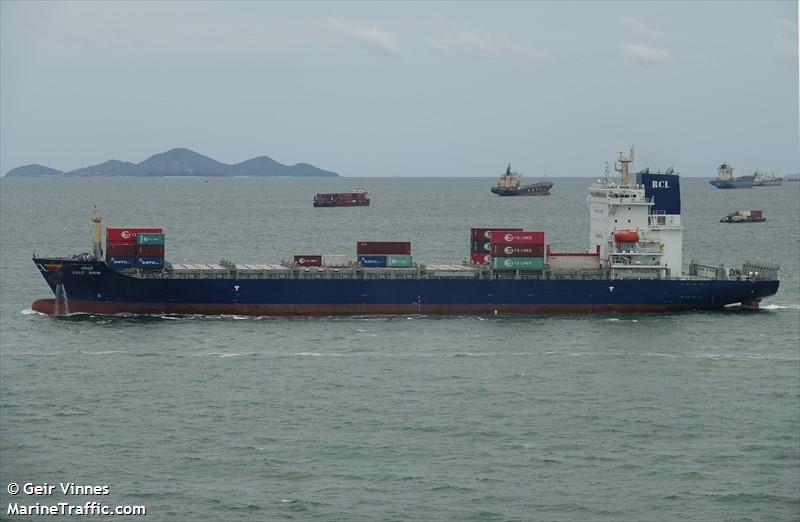 vessel LALIT BHUM IMO: 9801500, NKK