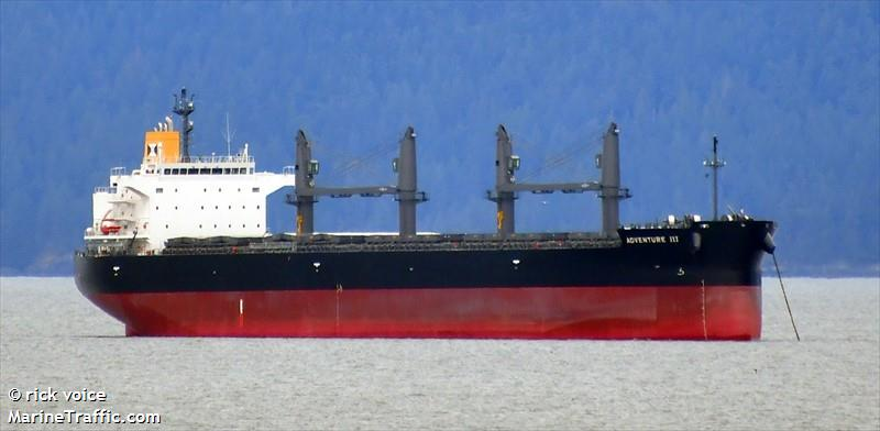 vessel ADVENTURE III IMO: 9805776, VL