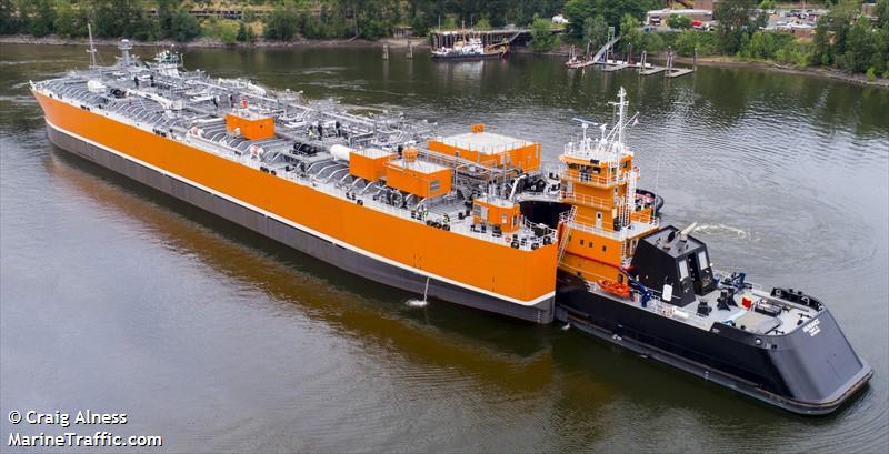 vessel ABUNDANCE IMO: 9820362, ABS