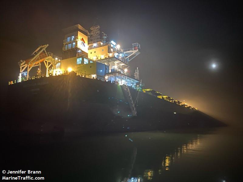 vessel AESCHYLUS GRAECIA IMO: 9841964, LRS