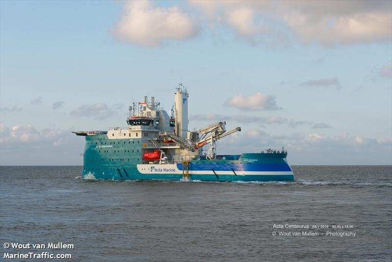vessel ACTA CENTAURUS IMO: 9850355, VL