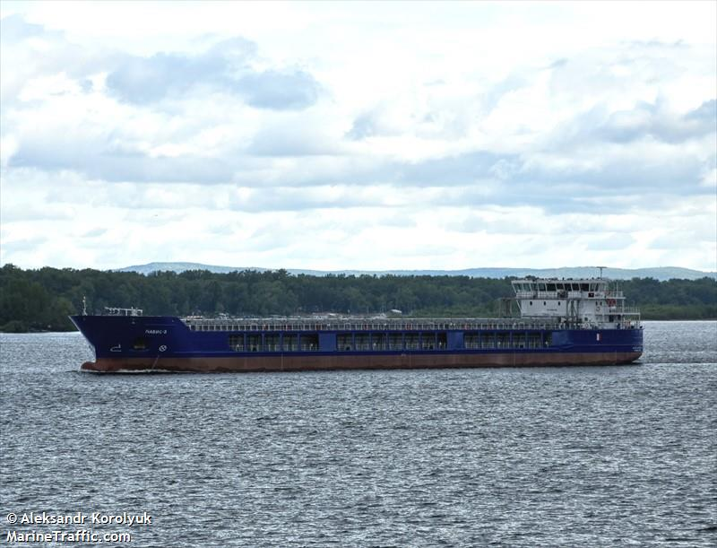 vessel NAVIS 3 IMO: 9868754, RMRS