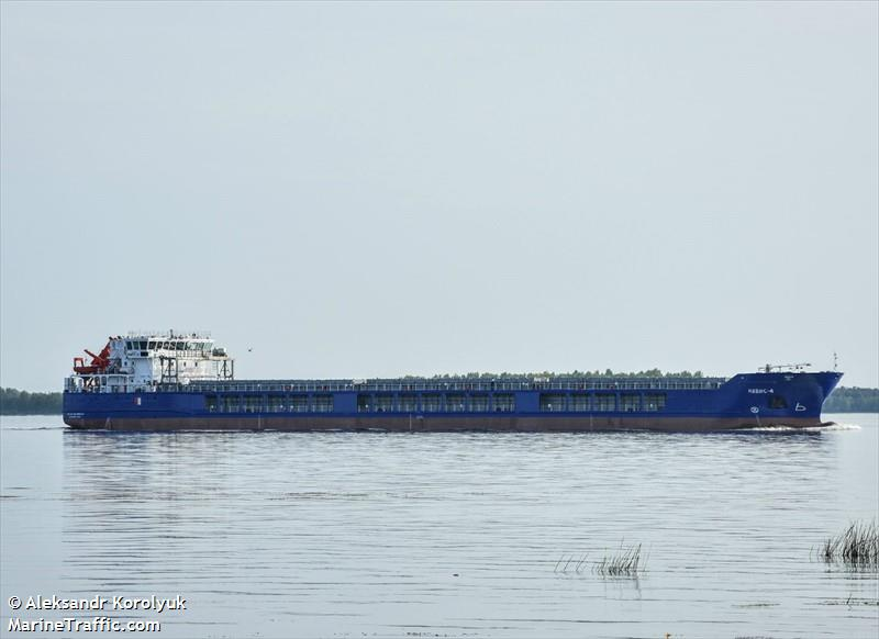 vessel NAVIS 4 IMO: 9868766, RMRS