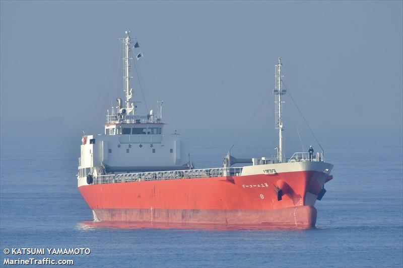 vessel ACOOP NO.3 IMO: 9893412,